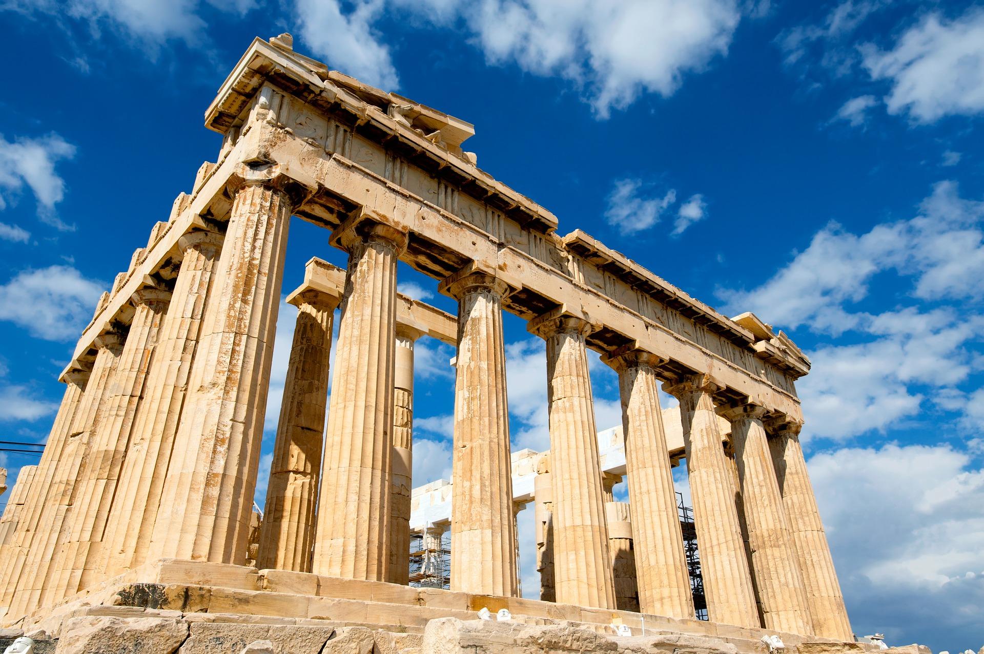 soutien scolaire grec